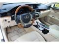 Lexus ES 300h Hybrid Starfire White Pearl photo #17