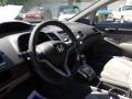 Honda Civic EX Sedan Polished Metal Metallic photo #11