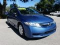 Honda Civic DX-VP Sedan Atomic Blue Metallic photo #1