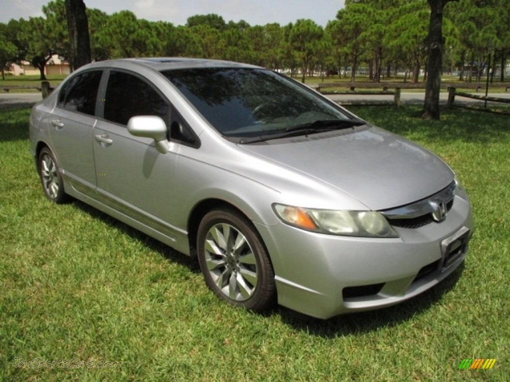 2011 Civic EX Sedan - Alabaster Silver Metallic / Gray photo #1