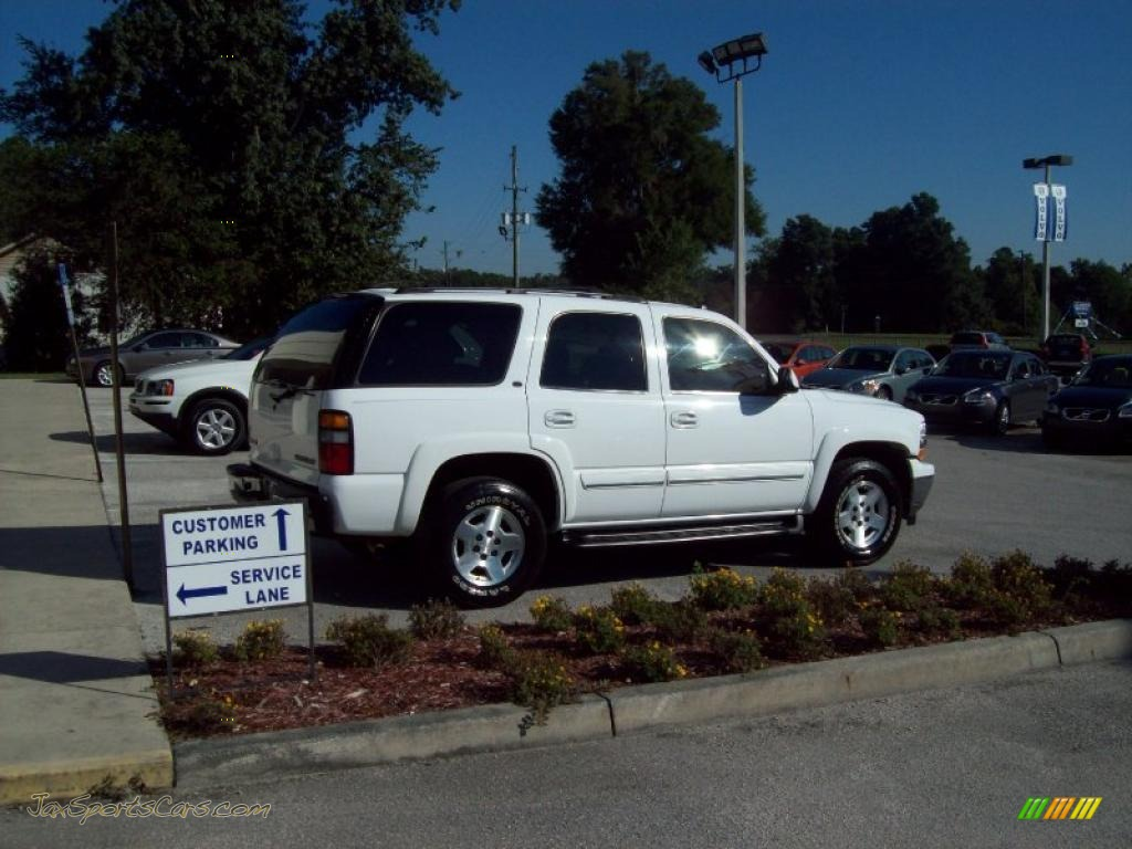 2005 chevrolet tahoe lt in summit white photo 5 195594. Black Bedroom Furniture Sets. Home Design Ideas