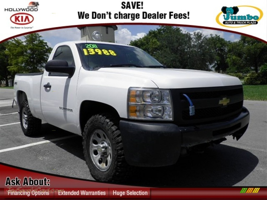 summit city chevrolet silverado impala more fort 2017 2018 car release date. Cars Review. Best American Auto & Cars Review