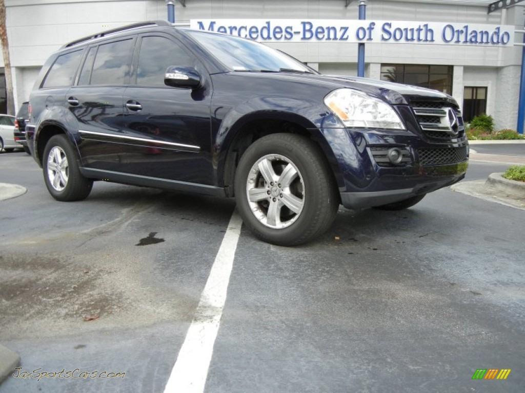 2007 mercedes benz gl 450 in capri blue metallic 244448 for Mercedes benz of south orlando orlando fl 32839